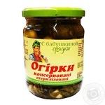 S Babushkinoy Gryadki Canned Cucumbers 500g