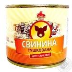 Свинина Семейный вкус ДСТУ тушеная 525г