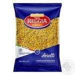 Макароны Pasta Reggia Кольца 500г