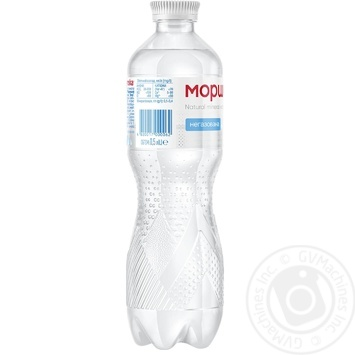 Still natural mineral water Morshynska 0,5l - buy, prices for Novus - image 2