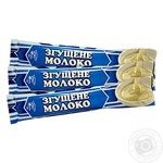 Smakyite In Stick Condensed Milk 35g
