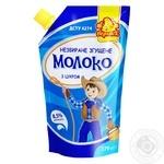 Молоко сгущенное Вершок с сахаром 8.5% 270г