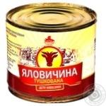 Rodynnyi Smak DSTY Stewed Beef Meat 525g