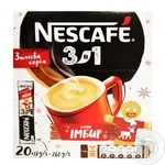 Nescafe 3in1 Instant Coffee Ginger 20pc*13g