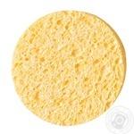 SP-604 Yellow Washing Sponge