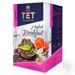 Чай ТЕТ English Breakfast чорний 20шт*2г