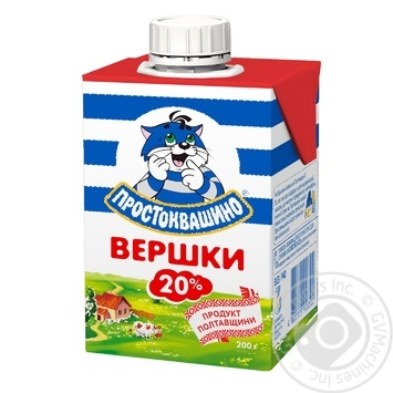 Prostokvashyno Sterilized Cream 20% - buy, prices for Auchan - image 1