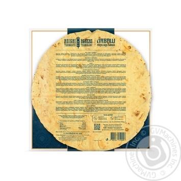 Khlibni Tekhnolohii Premium Persian Lavash 4pcs 230g - buy, prices for MegaMarket - image 2
