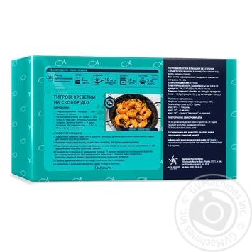 Креветки Skandinavika 21/25 чорні тигрові заморожені 300г - купити, ціни на Восторг - фото 2