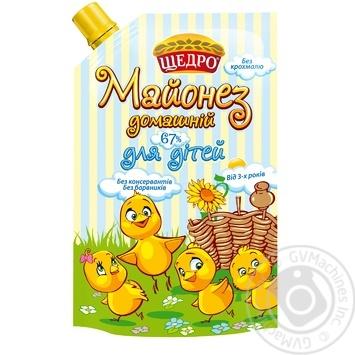 Майонез Щедро Домашний для детей 67% 190г - купить, цены на МегаМаркет - фото 1
