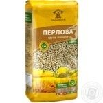 Zernovyta Pearl Groats 1kg