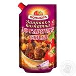 Заправка Помидора Для горячих блюд томатная 460г