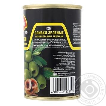 Оливки Lorado фаршированные анчоусом 300г - купить, цены на Varus - фото 2
