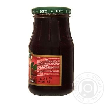 Малина Верес подрібнена з цукром 370г - купити, ціни на Восторг - фото 2