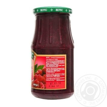 Veres Raspberry Rubbed with Sugar 620g - buy, prices for Novus - image 2