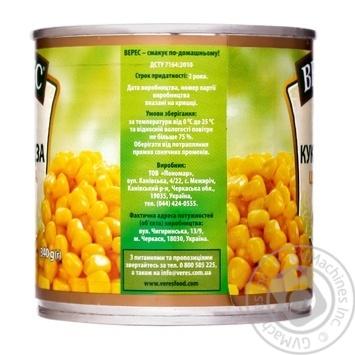 Кукуруза Верес сахарная 340г - купить, цены на Ашан - фото 4