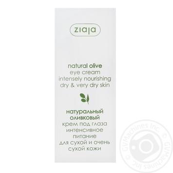 Крем навколо очей Ziaja натуральний оливковий 15мл - купити, ціни на Novus - фото 3