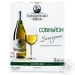 Golitsynski vyna Sauvignon Wine white dry 9,5-14% 3l