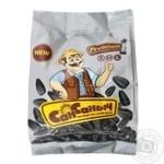 San Sanych Roasted salted sunflower seeds 120g