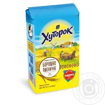 Борошно Хуторок пшеничне 1кг