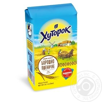 Khutorok Wheat Flour - buy, prices for Novus - image 1