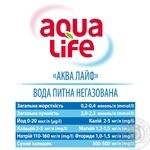 Вода Aqua Life негазированная 5л - купить, цены на Метро - фото 3