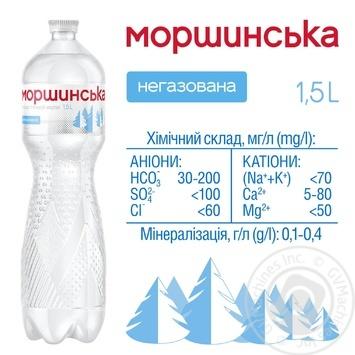 Минеральная вода Моршинская природная негазированная 1,5л - купить, цены на МегаМаркет - фото 3