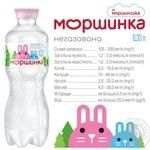 Morshynka non-carbonated for children from birth water 330ml - buy, prices for Furshet - image 6