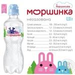 Вода Моршинка негазированная детская 0,33л - купить, цены на Фуршет - фото 4
