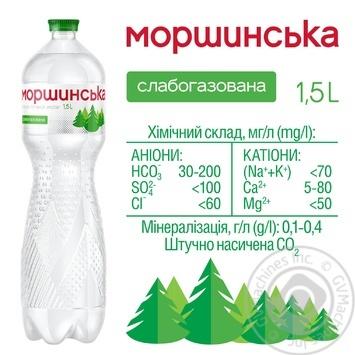 Light sparkling mineral water Morshynska 1,5l - buy, prices for MegaMarket - image 3