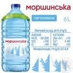Вода Моршинська негазована 6л - купити, ціни на Novus - фото 3