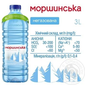 Still natural mineral water Morshynska 3l - buy, prices for Novus - image 3