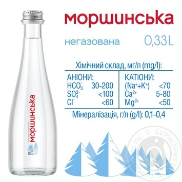 Still natural mineral water Morshynska 330ml - buy, prices for MegaMarket - image 3