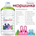 Вода минеральная Моршинская негазированная для детей 6л - купить, цены на Фуршет - фото 4