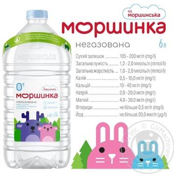 Вода минеральная Моршинская негазированная для детей 6л - купить, цены на МегаМаркет - фото 4