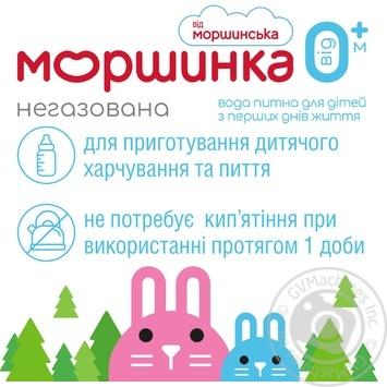 Вода минеральная Моршинская негазированная для детей 6л - купить, цены на МегаМаркет - фото 3
