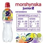 Morshynska Sport non-carbonated mineral water 500ml - buy, prices for MegaMarket - image 4