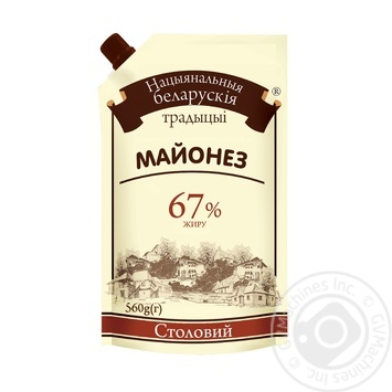 Майонез Национальные Белорусские Традиции Столовый 67% 560г