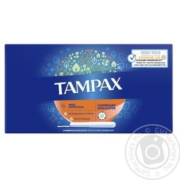 Тампоны Tampax Super Plus с апликатором 16шт