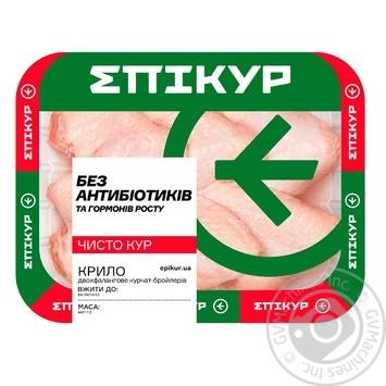 Крило Epikur курчати-бройлера охолоджене - купити, ціни на МегаМаркет - фото 1