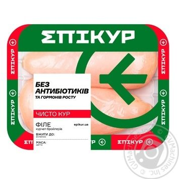 Філе Epikur курчати-бройлера охлажденное - купити, ціни на МегаМаркет - фото 1