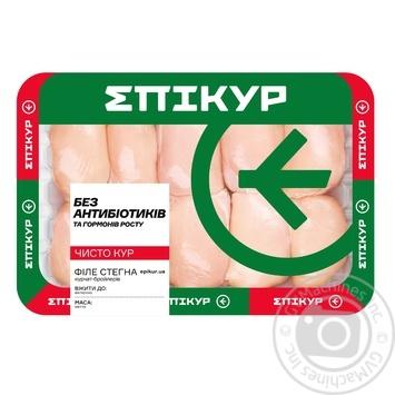Філе стегна Epikur  курчат-бройлерів охолоджене вагове - купити, ціни на Метро - фото 1