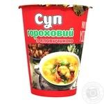 Суп гороховый с говядиной 45г