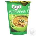 Суп гороховий 45 г стак.