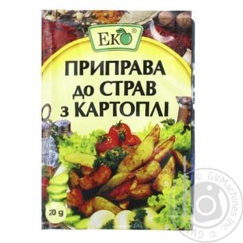 Приправа Эко к блюдам из картофеля 20г
