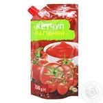 Ukrainska Zirka Lagidnyj Ketchup 250g