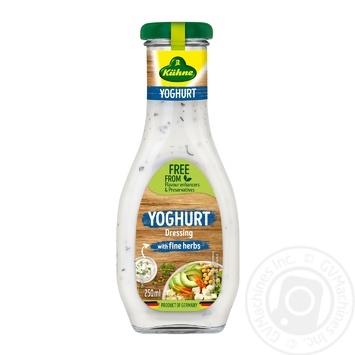 Соус Kuhne Салатный с йогуртом 250мл