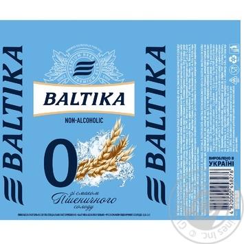 Пиво Балтика №0 безалкогольное нефильтрованое ж/б 0,5% 0,5л - купить, цены на Метро - фото 2