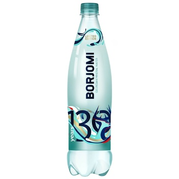 Borjomi Mineral Carbonated Water 0,75l - buy, prices for Furshet - image 1