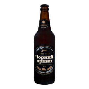 Yantar Chornyy Prynts Dark beer 0,5l glass - buy, prices for Novus - image 1